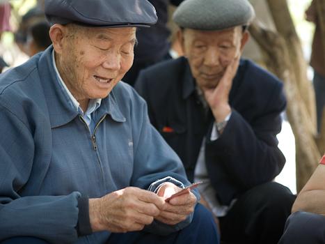 Spielende Chinesen, oder: Sich von der Wirklichkeit überraschen lassen