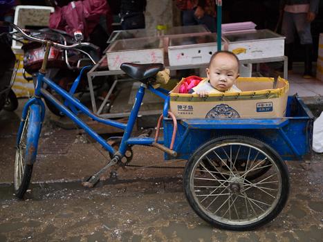 Raum als Syntheseleistung, oder: Die vielen Gesichter Chinas